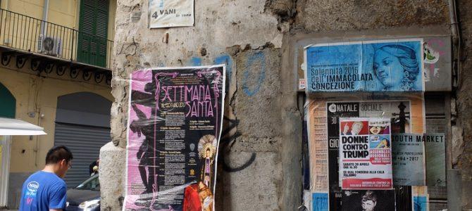 Carte postale de Sicile – tarjeta postal desde Sicilia 4/5