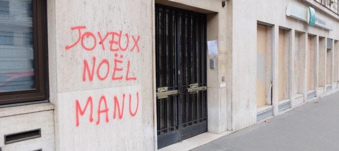Il nous restera toujours Paris 1∕2